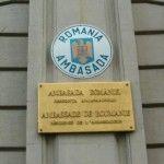 ambasada paris