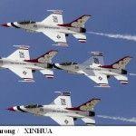 avioane militare sua