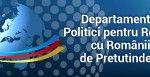 Primul Congres al românilor de pretutindeni convocat de Parlament. Conditii de participare